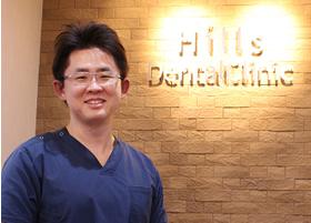 ヒルズ歯科医院