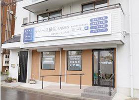 ティース横浜Annexデンタルクリニック