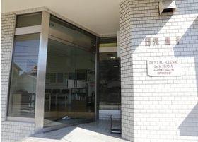 日浅歯科医院の入り口です。