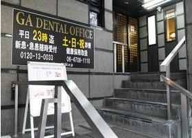 当院は平日は23時、土日祝日も診療を行っております。