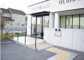 駐車場から診療室まではバリアフリーで、患者さまが来ていただきやすいようにしております。