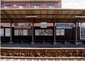 常盤駅(京都府)から徒歩5分のところにございます。