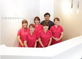 秋葉原総合歯科クリニック