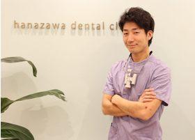 花沢歯科医院