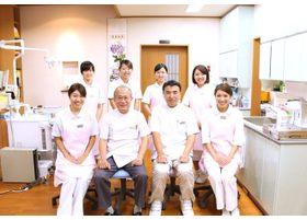信州口腔外科インプラントセンター