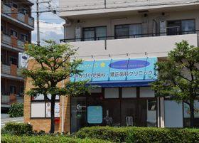 当院の外観です。青い看板が目印です。