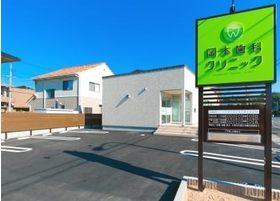 専用駐車場もありますので、お車の方も緑の看板を目印にお越しください。