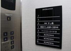 4階のボタンを押してください。