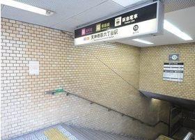 当院の最寄りは、天神橋筋六丁目駅です。
