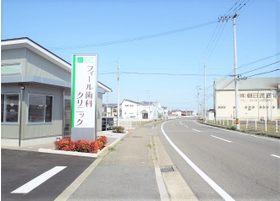 当院は、徳島市川内町にございます。