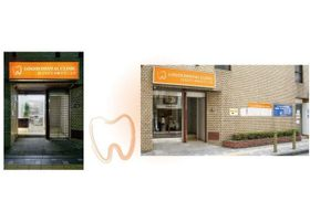 LOGOS dental clinic