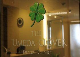 院内には梅田クローバー歯科クリニックマークがあります。