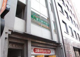 富田歯科医院の外観です。