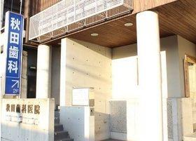 鳴門駅から徒歩7分の場所にございます。