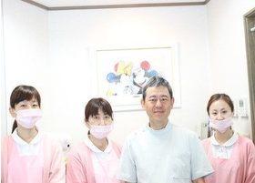 よこやま歯科クリニック