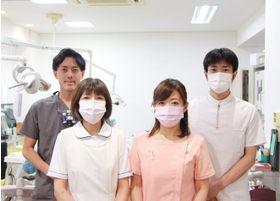 なかとみ歯科医院