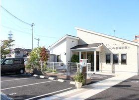 当ひがしの歯科医院jは、大阪府松原市天美我堂1丁目71番地にございます。