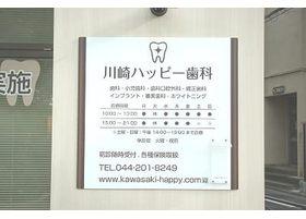 休診日を除き、平日は21時まで診療を行っています。