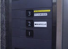 エレベーターに乗ったら3階にございます。