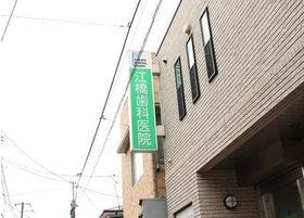 小岩駅北口からバスに乗車していただき、15分ほどでお越しいただくことができます。