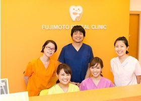 ふじもと歯科クリニック(大阪市中央区)