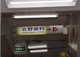 階段昇っていただき、右に曲がってください。