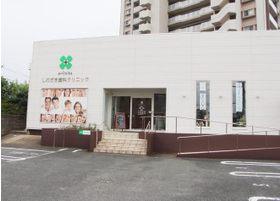 当院では、広い駐車場とスロープを備えております。