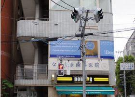 通りの反対側から撮影した医院の外観です。飯田橋駅からすぐ、平日は20時まで診療しておりますので、お仕事終わりなどでもご利用ください。