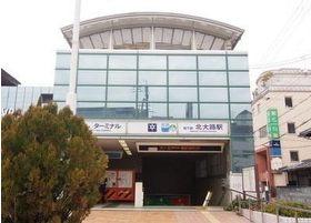 最寄り駅の北大路駅です。