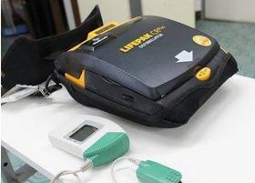 AED装置も完備しております。