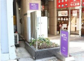 RYO DENTAL CLINICの入り口です。