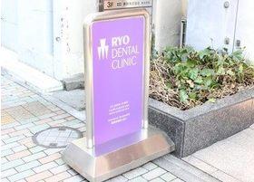 こちらの紫の看板を目印にご来院ください。