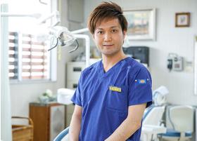 しもさと歯科医院 下郷 洋 歯科医師 歯科医師 男性
