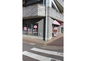 西馬橋歯科クリニックは松戸市西馬橋蔵元町108-002にあります。