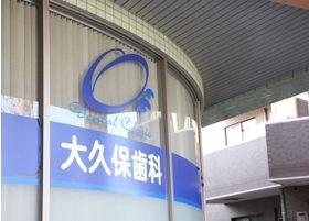 当院は土曜日も13時まで診療を行っております。
