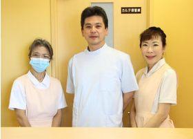 ユー歯科診療所