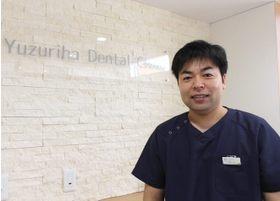 ゆずりは歯科クリニック