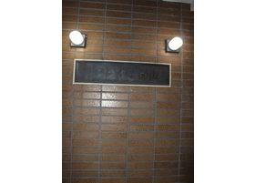 当サンライズ青山メディカルデンタルクリニックは、港区南青山2-13-2-201に位置しております。