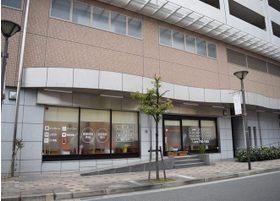 当院は、伊丹みやのまち3号館1Fです。