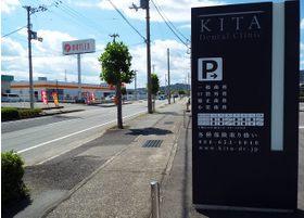 駐車場の入り口付近にある黒い看板が目印です。