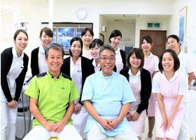 キムラ歯科クリニック