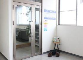 当こうの歯科医院は、19時まで診療を行っております。