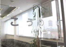 当院の入るマリンピア会館は、徳島県徳島市の東沖洲1丁目1番地4号に位置しております。