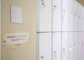 ロッカールームなども設置しておりますのでお荷物などがある方は是非ご利用下さい。