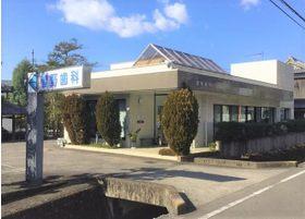 菅野歯科医院
