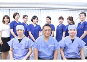 とがし歯科医院