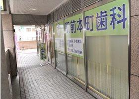 駅前本町歯科の外観です。