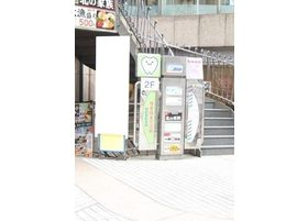 駅前本町歯科は夜8時まで診療を行っております。