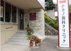 ナカノ歯科クリニックは土曜日曜診療を行っています。平日がお忙しい方も是非ご来院ください。