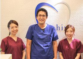 内野歯科医院